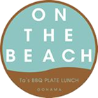 On the Beach Ta's BBQ PlateLunch Oohama